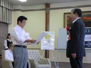 ハートフル企業教育貢献賞表彰状の授与1